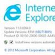 Internet Explorer: Disponibile la versione 11